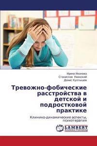 Trevozhno-Fobicheskie Rasstroystva V Detskoy I Podrostkovoy Praktike