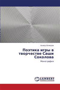 Poetika Igry V Tvorchestve Sashi Sokolova