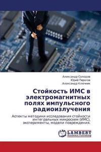 Stoykost' IMS V Elektromagnitnykh Polyakh Impul'snogo Radioizlucheniya