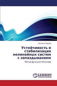 Ustoychivost' I Stabilizatsiya Nelineynykh Sistem S Zapazdyvaniem