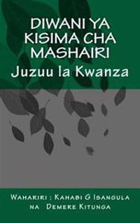 Diwani YA Kisima Cha Mashairi: Juzuu La Kwanza