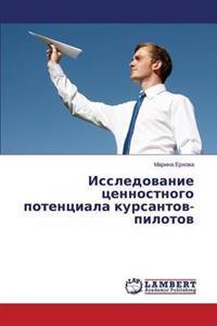 Issledovanie Tsennostnogo Potentsiala Kursantov-Pilotov
