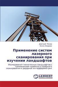 Primenenie Sistem Lazernogo Skanirovaniya Pri Izuchenii Landshaftov