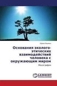 Osnovaniya Ekologo-Eticheskikh Vzaimodeystviy Cheloveka S Okruzhayushchim Mirom