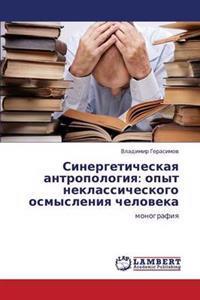 Sinergeticheskaya Antropologiya