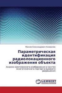 Parametricheskaya Identifikatsiya Radiolokatsionnogo Izobrazheniya Obekta
