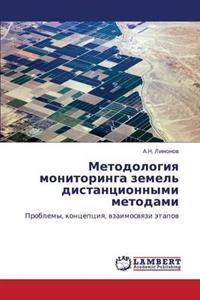 Metodologiya Monitoringa Zemel' Distantsionnymi Metodami