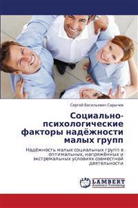Sotsial'no-Psikhologicheskie Faktory Nadyezhnosti Malykh Grupp
