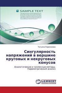 Singulyarnost' Napryazheniy V Vershine Krugovykh I Nekrugovykh Konusov