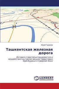 Tashkentskaya Zheleznaya Doroga