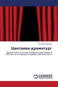 Tsvetaeva-Dramaturg