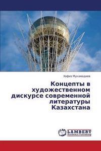Kontsepty V Khudozhestvennom Diskurse Sovremennoy Literatury Kazakhstana