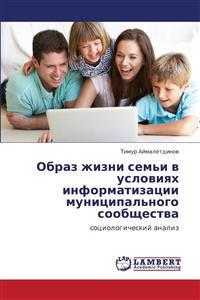 Obraz Zhizni Sem'i V Usloviyakh Informatizatsii Munitsipal'nogo Soobshchestva