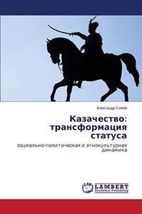 Kazachestvo