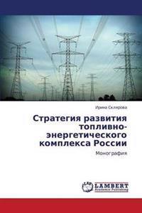 Strategiya Razvitiya Toplivno-Energeticheskogo Kompleksa Rossii