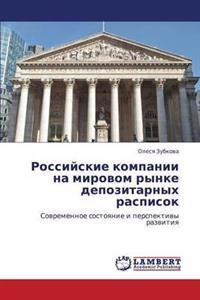 Rossiyskie Kompanii Na Mirovom Rynke Depozitarnykh Raspisok
