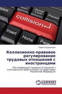 Kollizionno-Pravovoe Regulirovanie Trudovykh Otnosheniy S Inostrantsami