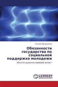 Obyazannosti Gosudarstva Po Sotsial'noy Podderzhke Molodezhi