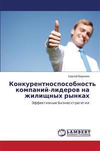 Konkurentnosposobnost' Kompaniy-Liderov Na Zhilishchnykh Rynkakh
