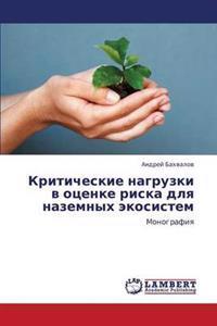 Kriticheskie Nagruzki V Otsenke Riska Dlya Nazemnykh Ekosistem