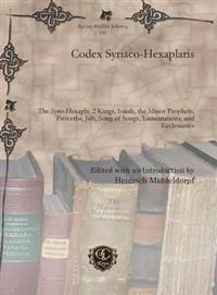 Codex Syriaco-Hexaplaris