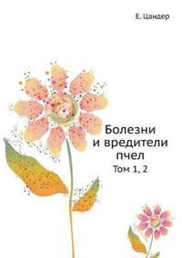 Bolezni I Vrediteli Pchel Tom 1, 2