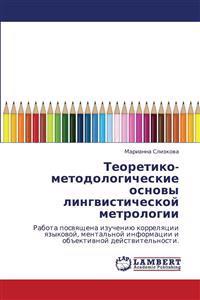 Teoretiko-Metodologicheskie Osnovy Lingvisticheskoy Metrologii