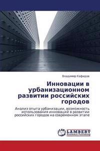 Innovatsii V Urbanizatsionnom Razvitii Rossiyskikh Gorodov