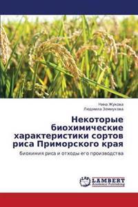 Nekotorye Biokhimicheskie Kharakteristiki Sortov Risa Primorskogo Kraya