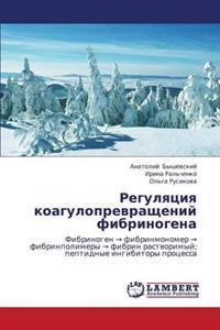 Regulyatsiya Koaguloprevrashcheniy Fibrinogena