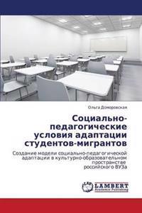 Sotsial'no-Pedagogicheskie Usloviya Adaptatsii Studentov-Migrantov