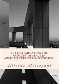 Re contemplating the concept of space in architecture for The concept of space in mamluk architecture