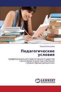 Pedagogicheskie Usloviya