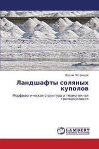 Landshafty Solyanykh Kupolov