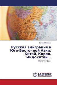 Russkaya Emigratsiya V Yugo-Vostochnoy Azii