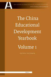 The China Educational Development Yearbook