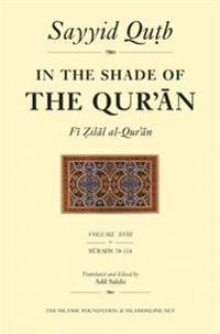 Fi Zilal Al-qur'an