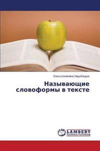 Nazyvayushchie Slovoformy V Tekste
