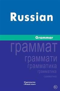 Russian Grammar: Russkaja Grammatika. Na Anglijskom Jazyke