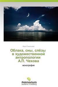 Oblaka, Sny, Slyezy V Khudozhestvennoy Antropologii A.P. Chekhova