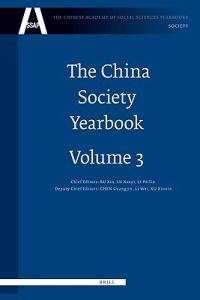 The China Society Yearbook, Volume 3: Analysis and Forecast of China's Social Development (2008)