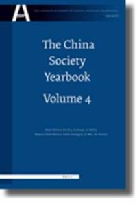 The China Society Yearbook, Volume 4