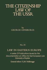 The Citizenship Law of the USSR