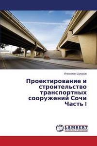 Proektirovanie I Stroitel'stvo Transportnykh Sooruzheniy Sochi Chast' I
