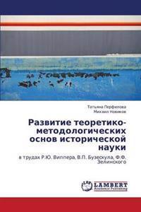Razvitie Teoretiko-Metodologicheskikh Osnov Istoricheskoy Nauki