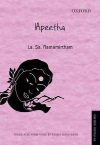 Apeetha