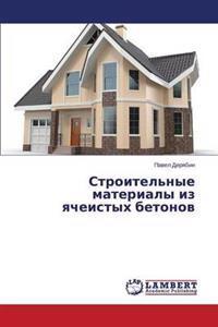 Stroitel'nye Materialy Iz Yacheistykh Betonov