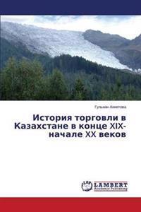 Istoriya Torgovli V Kazakhstane V Kontse XIX-Nachale XX Vekov