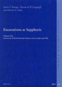 Excavations at Sepphoris