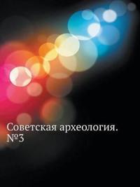 Sovetskaya Arheologiya. 3